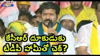 TDP Leader Revanth Reddy on Mirchi Farmers | Jordar News