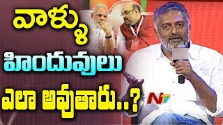 Actor Prakash Raj Participates in India Today Conclave 2018 -- Comments on PM Narendra Modi  - netivaarthalu.com