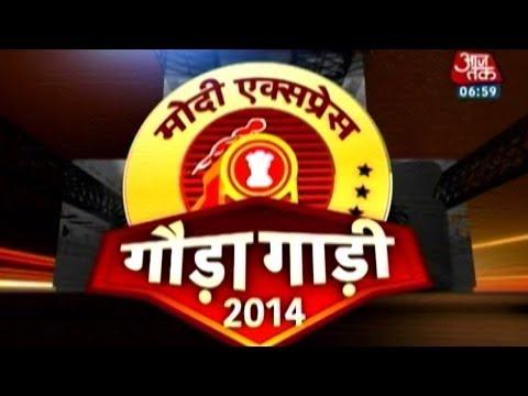 Hopes high for Mumbai-Ahmedabad bullet train