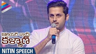 nitin-speech-courier-boy-kalyan-audio-launch-yami-gautham-gautham-menon-telugu-filmnagar