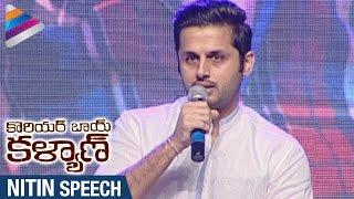 nitin-speech-courier-boy-kalyan-audio-launch-yami-gautham-gautham-menon-telugu-filmnagar
