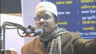 Bangla waz tawheed kazi mohammad ibrahim 1 of 3