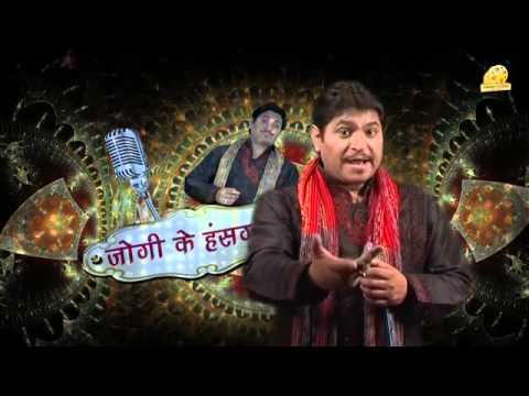 Jogiji Damadon Ki Pariksha | Jokes By Dr. Sunil Jogi video