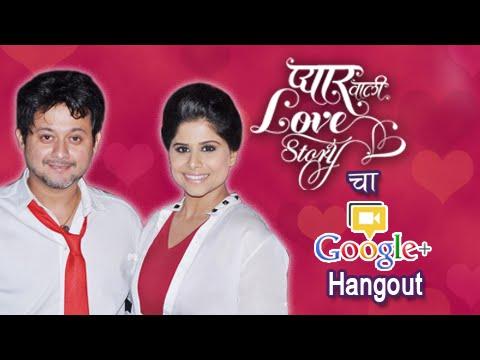 Pyaar Vali Love Story (2014) Marathi Songs Download