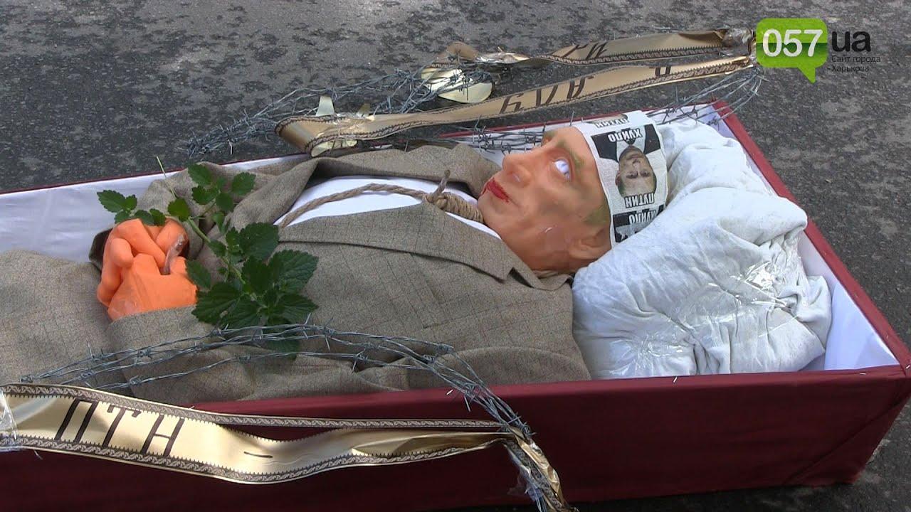 Похороны в домашних условиях 977