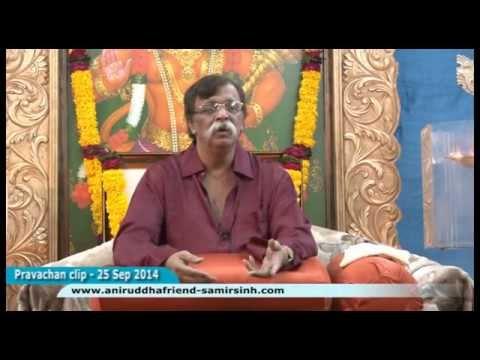 Aniruddha Bapu Marathi Discourse 25 Sep 2014 - आजारासंबंधित खोटी भीती (False Fear About Illness)