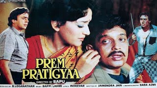 Download Prem Pratigyaa Bollywood #Romantic Movie HD| Mithun Chakraborty, Madhuri Dixit | Latest Upload 2016 3Gp Mp4