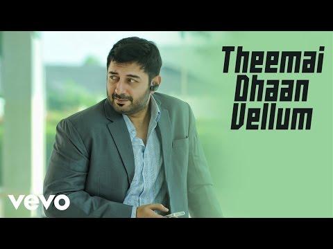Thani Oruvan - Theemai Dhaan Vellum Lyric   Jayam Ravi, Nayanthara   Hiphop Tamizha