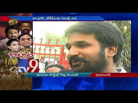 2 States Bulletin ||Top News from Telugu States || 13-11-2018 – TV9