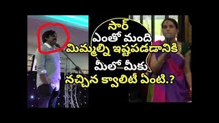 Pawan Kalyan Interact With Students in Tal Yuva Sammelan London || JanaSena