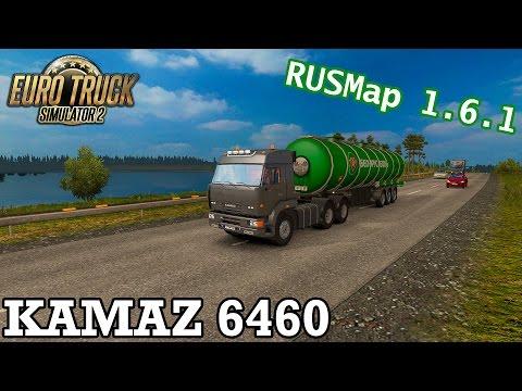 Euro Truck Simulator 2 - #200 - KAMAZ 6460 [RUS Map 1.6.1]
