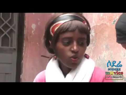 Enetarek Full Ethiopian Film 2017