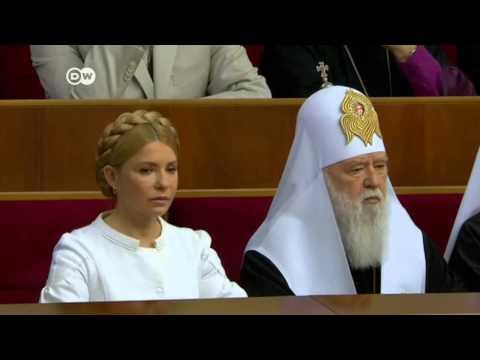 Poroshenko sworn in | Journal
