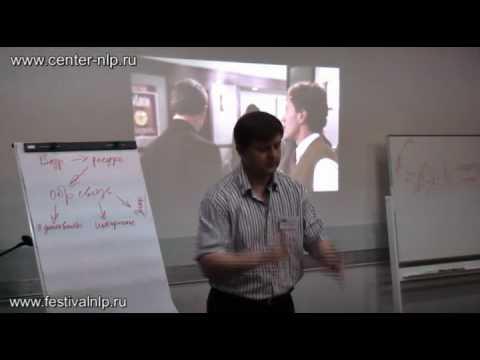 Работа с возражениями. Обратная связь Видео 6