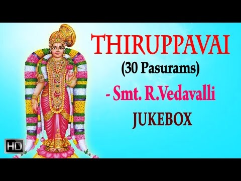 Thiruppavai - 30 Pasurams - Smt. R. Vedavalli - Jukebox - Tamil Devotional Songs