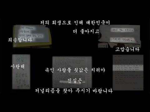 김진혁 미니다큐 Five Minutes - 메멘토 모리(2014.12.17) video