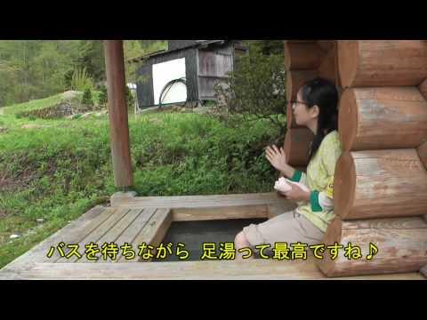 蕎麦カス&次郎長 高山レポート ~足湯めぐり編~