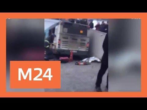 Более 10-ти человек пострадали в ДТП с автобусом у метро Славянский бульвар
