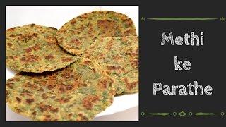 Methi Paratha Recipe - Methi Thepla — Indian Vegetarian Recipe in Hindi with English Subtitles