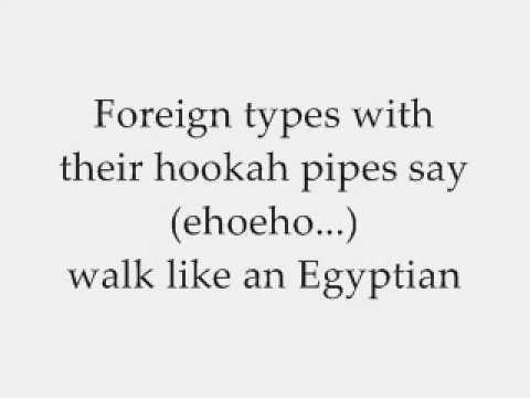 The Bangles - Walk Like An Egyptian - Lyrics video