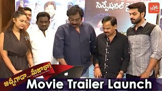 Bichagada Majaka Movie Trailer Launch | Arjun Reddy, Neha Deshpandey | Babu Mohan