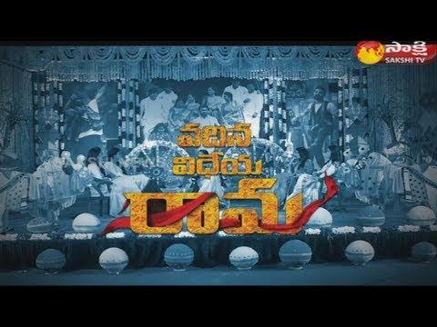 Vinaya Vidheya Rama Movie Team In Special Chit Chat    Sakshi TV