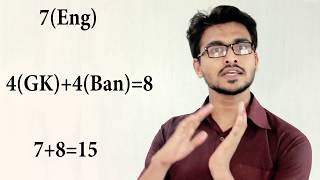 Bangla motivational video | How to do well in University Admission Test | by Osthir Public