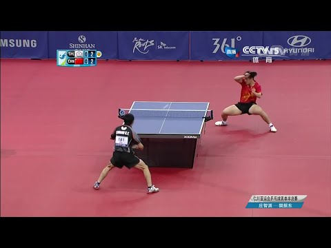 2014 Asian Games (ms-sf) FAN Zhendong - CHUANG Chih Yuan [HD] [Full Match/Chinese]