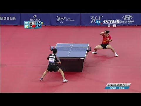 2014 Asian Games MS-SF2: FAN Zhendong - CHUANG Chih Yuan [HD] [Full Match/Chinese]