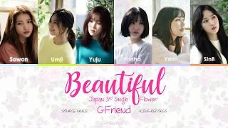 GFRIEND (여자친구) - 'BEAUTIFUL' Lyrics [Color coded/Jp/Rom/Eng]