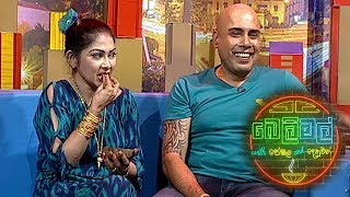 Belimal with Peshala and Denuwan | 05th January 2019