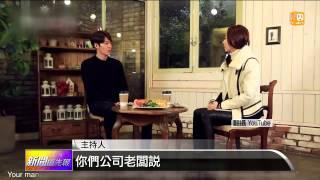 【2015.03.14】金宇彬配李鍾碩 粉絲就愛這一味 -udn tv
