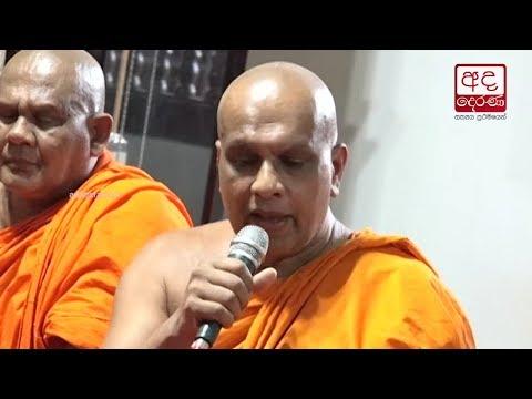 mahanayake advises w|eng