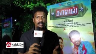 Kaaval Movie Press Meet
