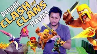 Bengali Clash of Clans Players