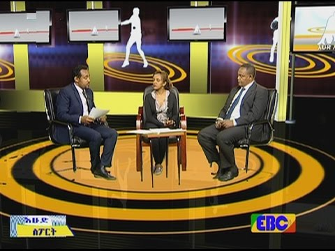 Weekly sunday sport program Sep 25 2016 እሁድ ስፖርት... መስከረም 15/2009 ዓ.ም