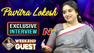 Actress Pavitra Lokesh Exclusive Interview | Weekend Guest | NTV