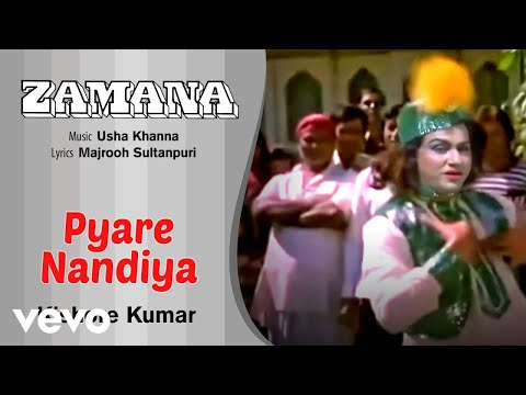 download lagu Zamana - Pyare Nandiya - Zamana  Kishore Kumar gratis