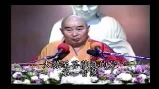 Kinh Kim Cang Giảng ký Tập 21 - Pháp Sư Tịnh Không