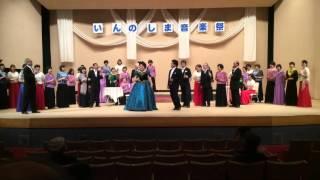 Opera Van Japan