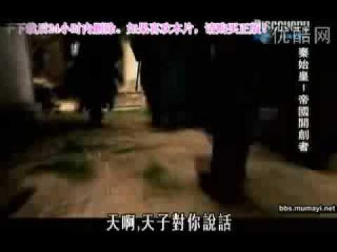 China's first emperor——Qin Shi Huang(秦始皇)1