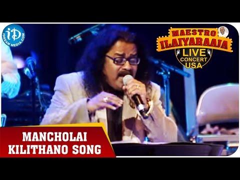 Maestro Ilaiyaraaja Live Concert - Mancholai Kilithano Song - Hariharan    San Jose, California