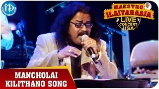 Maestro Ilaiyaraaja Live Concert - Mancholai Kilithano Song - Hariharan || San Jose, California