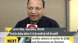 DNA: Non Stop News, January, 21, 2019