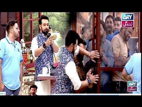 Faisal Qureshi, Sadia Imam, Adnan Haider Playing 'Jagha Khali Hai' thumbnail