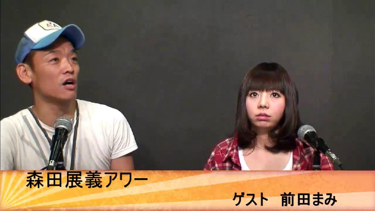 前田まみの画像 p1_26