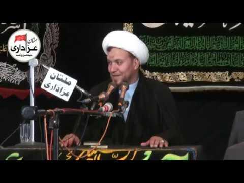 Allama Ejaz Hussain Bahishti I 1 Muharram 2018 I ImamBargah Shah Yousaf Gardez Multan