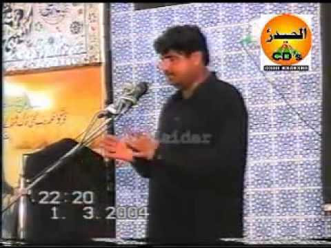 Zakir Amir Abbas Rabbani 9th Moharram Part 3 video