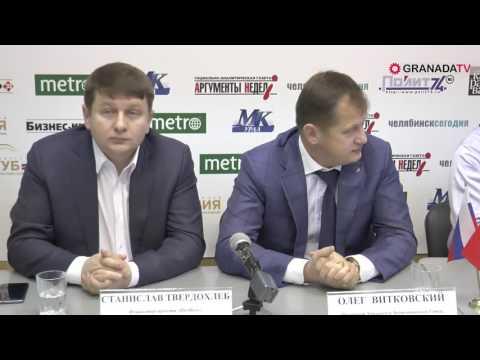 Бизнесмены из Франции и Польши намерены создать на Урале совместные с Россией производства