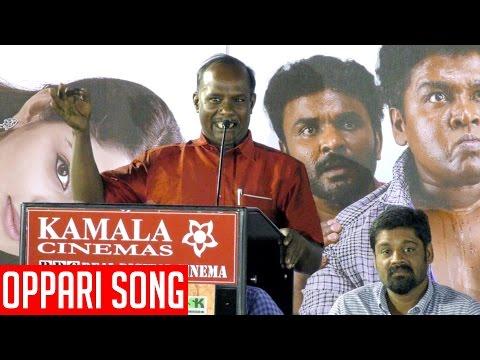 Oppari Song Perfomance | Onabthu Kuzhii Sampath | Audio Launch